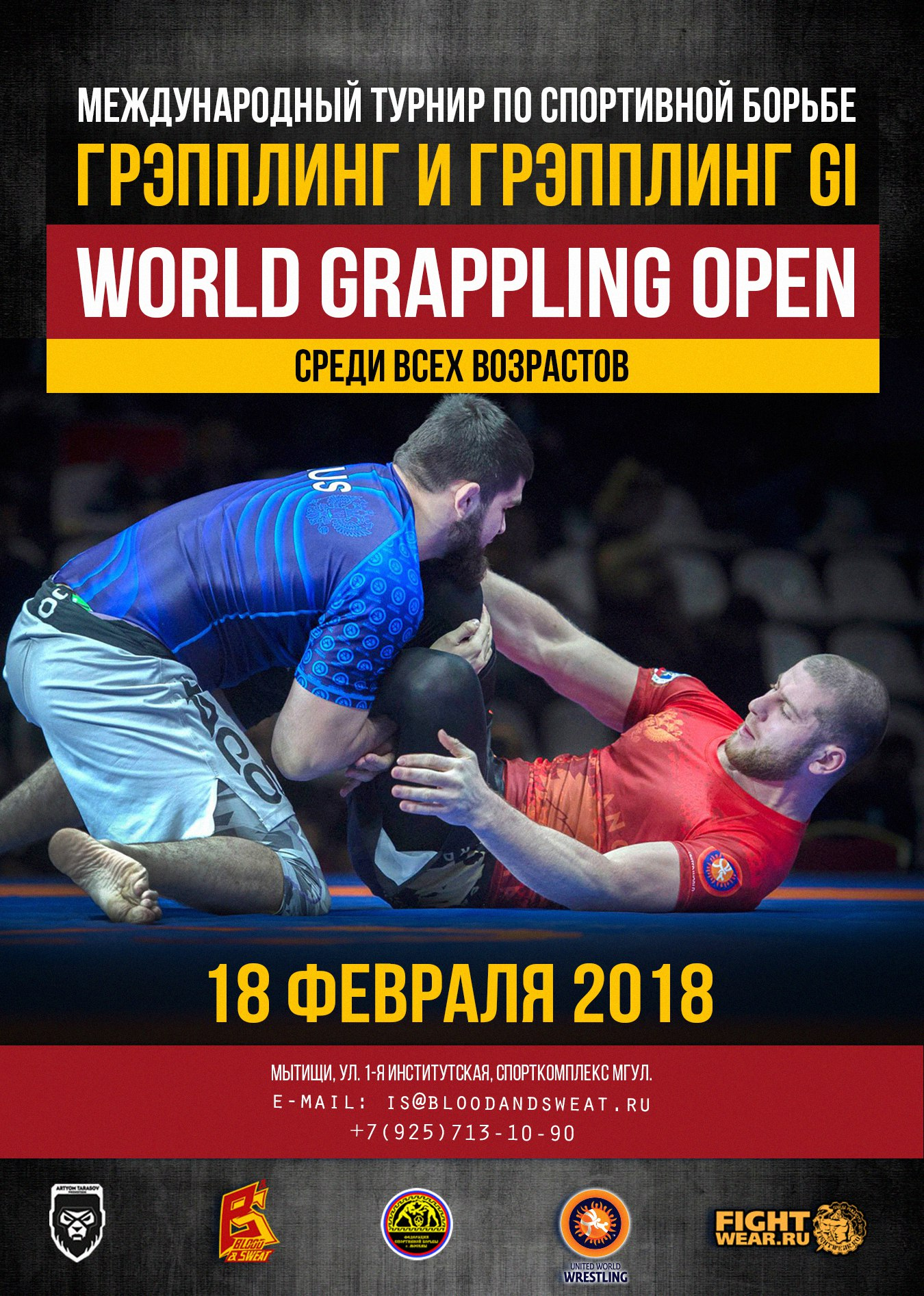 World Grappling Open !!!