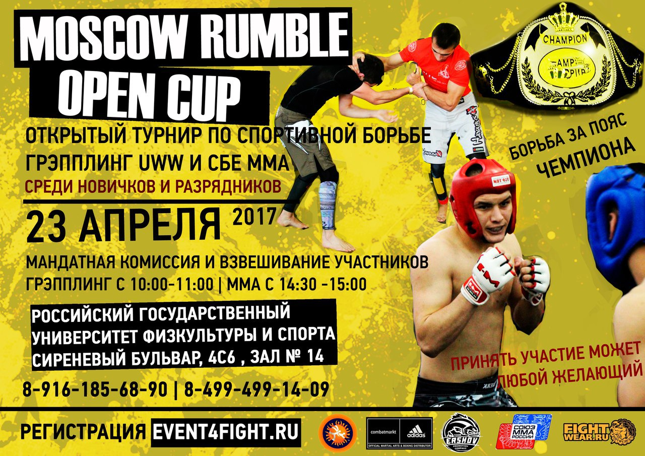 MOSCOW RUMBLE OPEN CUP !!!